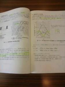 CA3K04250001.jpg